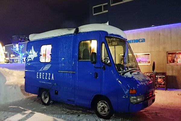 エベッツァ移動販売車