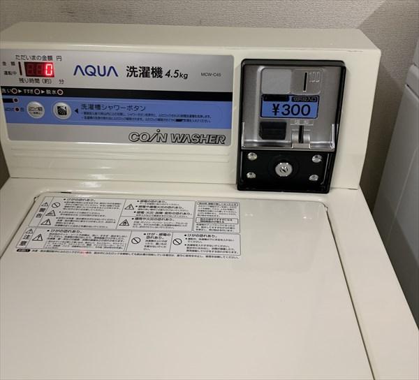 4.5キロ洗濯機