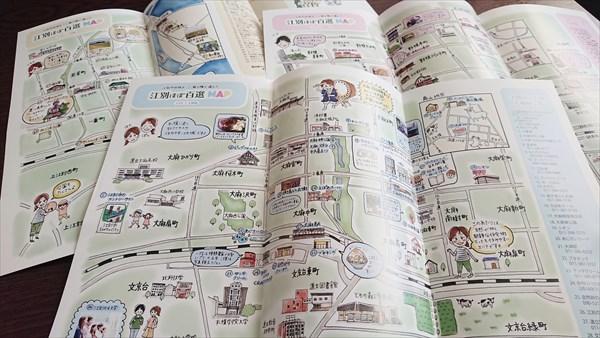 江別市内地図