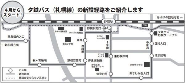 札幌線・経路変更後の路線図