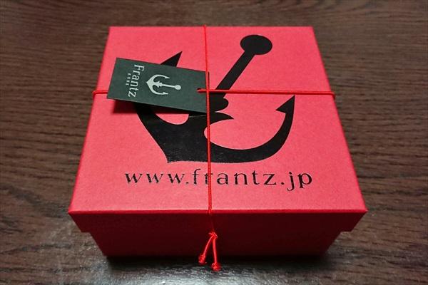 神戸フランツ魔法の壷プリン