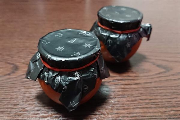 魔法の壺プリン2個