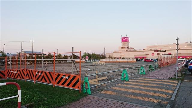 イオン江別店駐車場が一部で工事中
