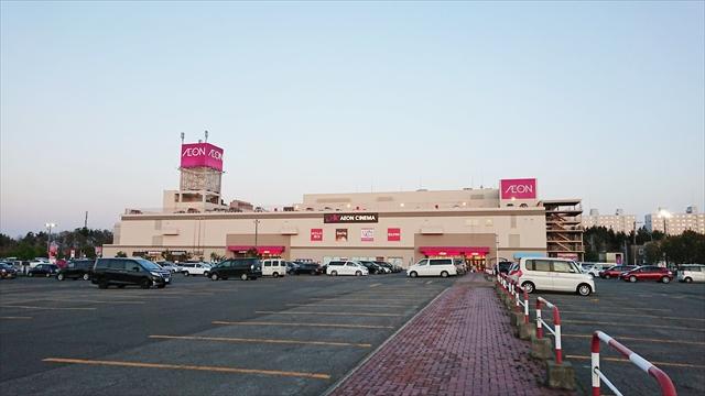 イオン江別店