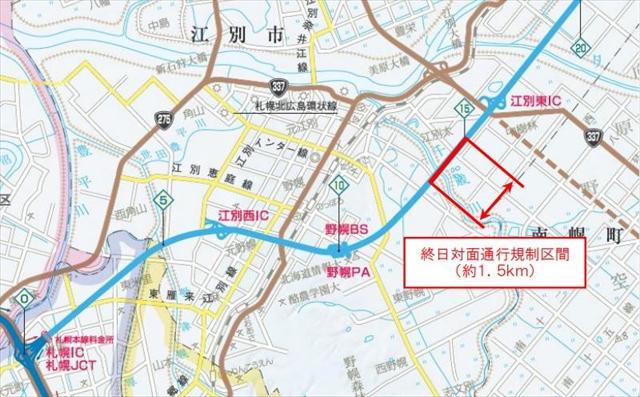 工事区間地図