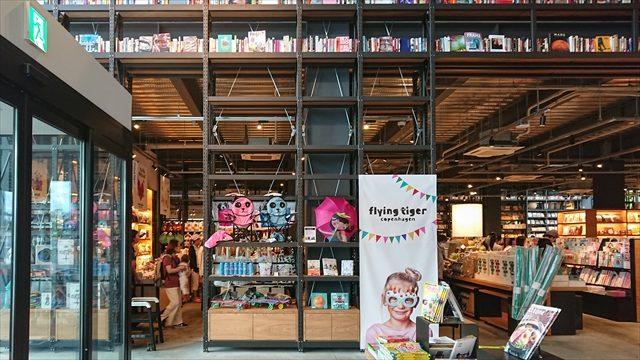 フライングタイガーコペンハーゲン江別蔦屋書店2019