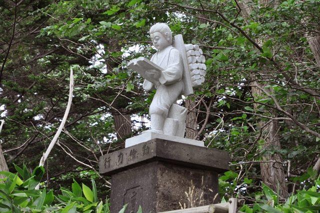 二宮金次郎(二宮尊徳翁)