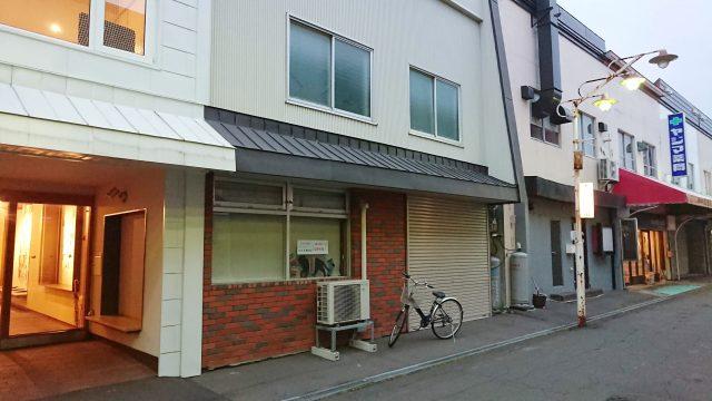 ニットカフェ(毛糸と雑貨)オープン予定