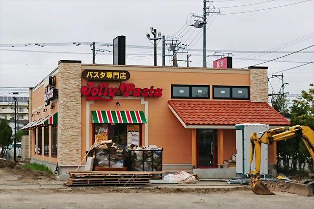 ジョリーパスタ江別店・店舗