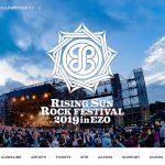 ライジングサンロックフェスティバルin EZO 2019