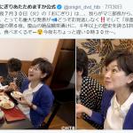 佐藤麻美アナ番組降板・卒業&退社