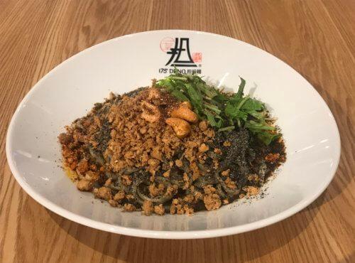 175°DENO (担担麺)
