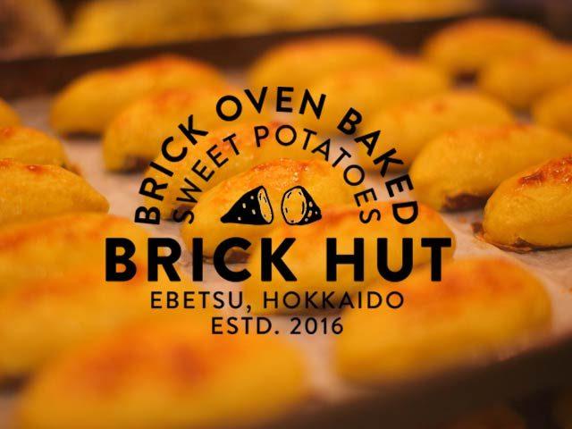 ブリックハット(Brick Hut)