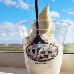 町村農場ソフトクリーム