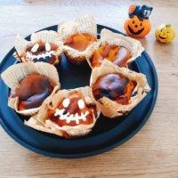 おやつのじかん~米粉で作ろう!かぼちゃのバスク風チーズケーキ~