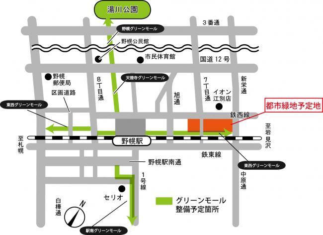 野幌地区都市緑地事業地図