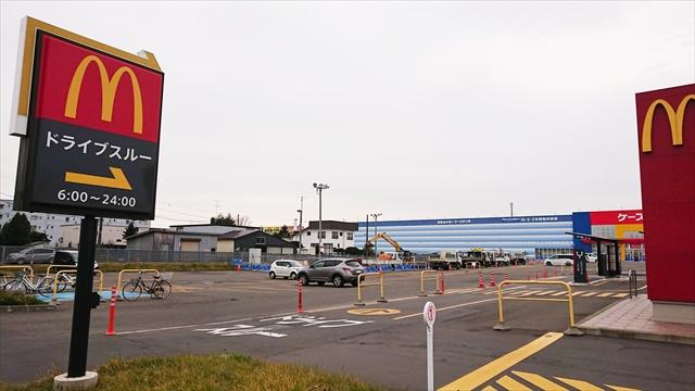 マクドナルド上江別高台ショッピングセンター店駐車場