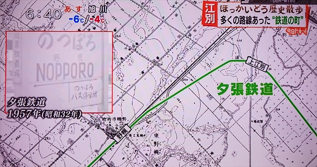 夕張鉄道路線図