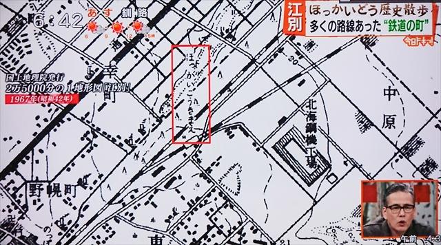 北海鋼機前駅地図
