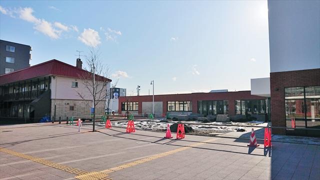 市民交流センター