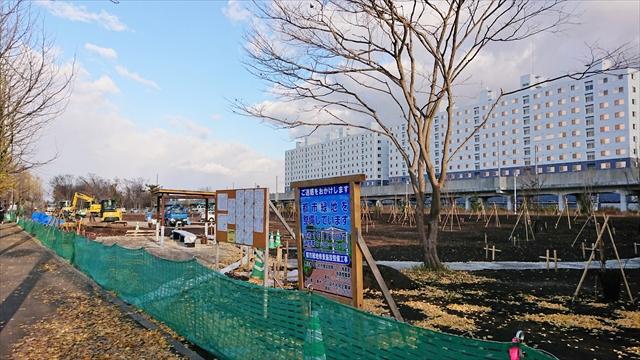 野幌地区都市緑地整備公園