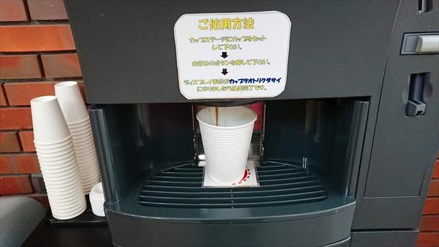 コーヒー1杯100円