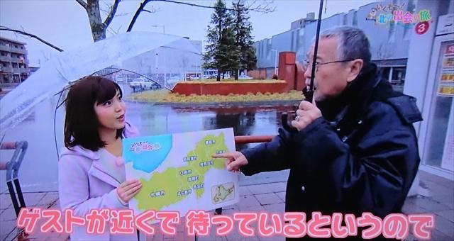 堀菜保子アナウンサー