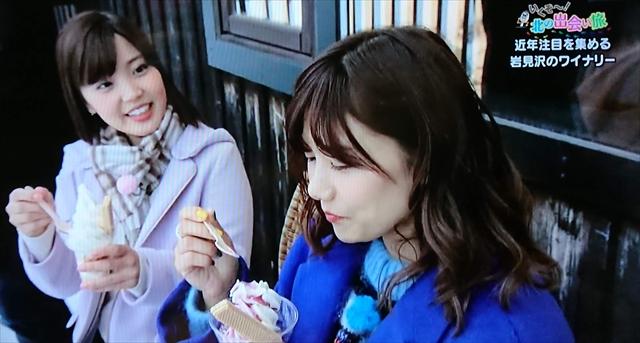 ソフトクリームと宮澤佐江