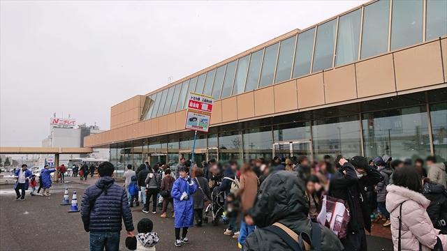 トミカ博アクセスサッポロ行列で大混雑