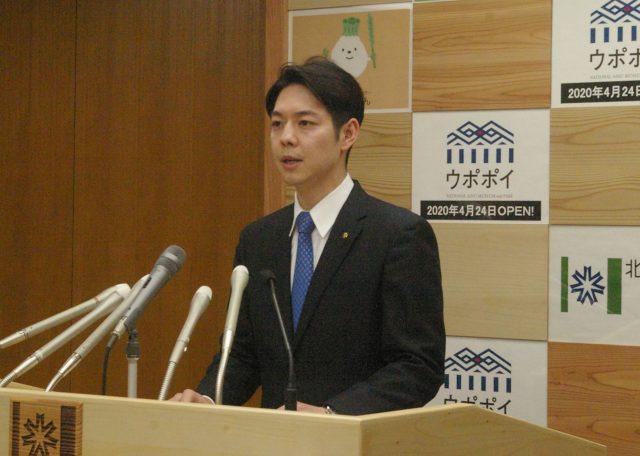 北海道 鈴木知事会見