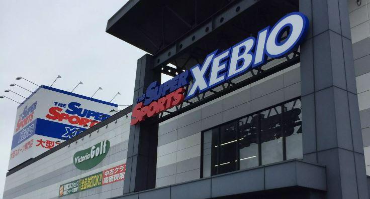 ゼビオ新札幌店