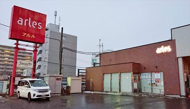 ベイクド・アルル上江別店
