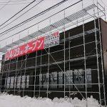 ガスト札幌厚別店