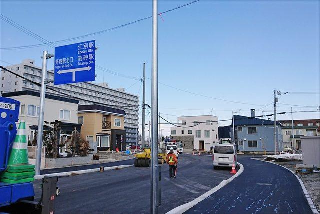 野幌駅南通のカーブ部分