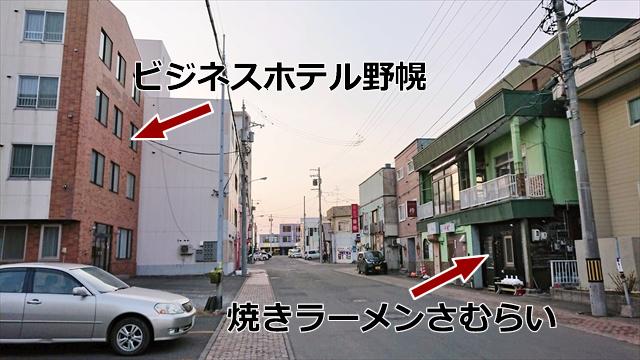 野幌遊楽街・ラーメン屋新店舗