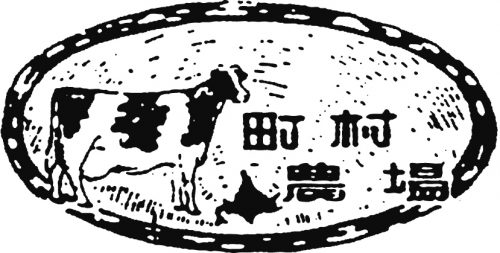 町村農場ロゴ