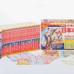 小学館日本の歴史シリーズ全巻