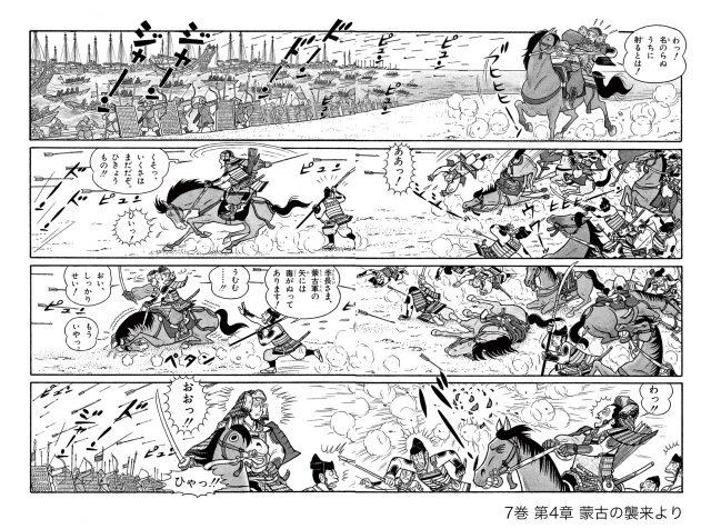 小学館板日本の歴史