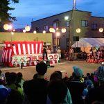 江別地区市民まつり(江別市民祭り)