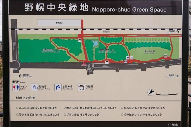 野幌中央緑地案内図