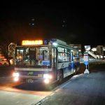 ジェイアール北海道バス・江別駅前バス停