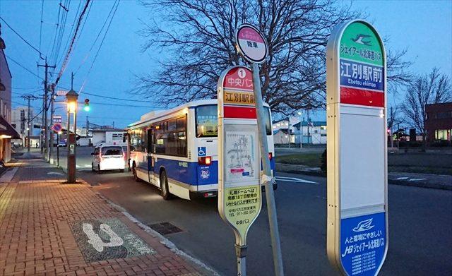 バス z 路線 再 ローカル 乗り継ぎ 旅 放送 の