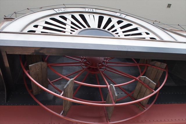 外輪船の水車