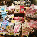 カルディ桜スイーツお菓子