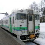 札沼線・新十津川駅列車