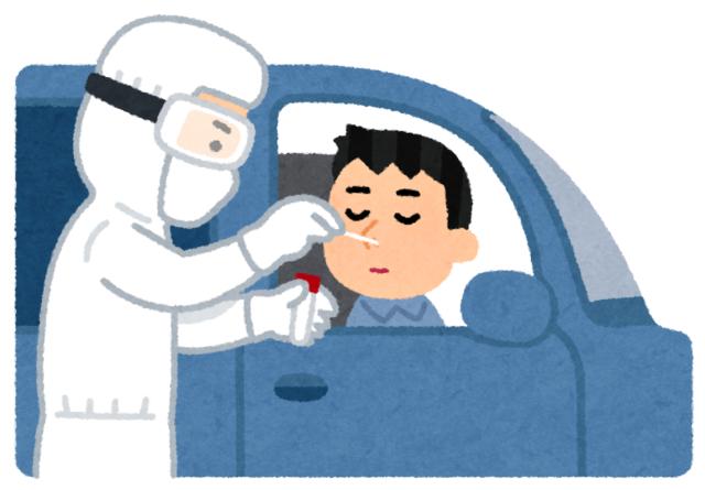PCR検査ドライブスルー方式