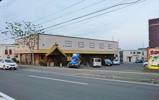 回転寿司なごやん跡地(江別市野幌松並町26-1)