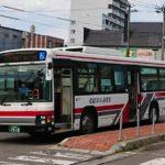 北海道中央バス(江別市)