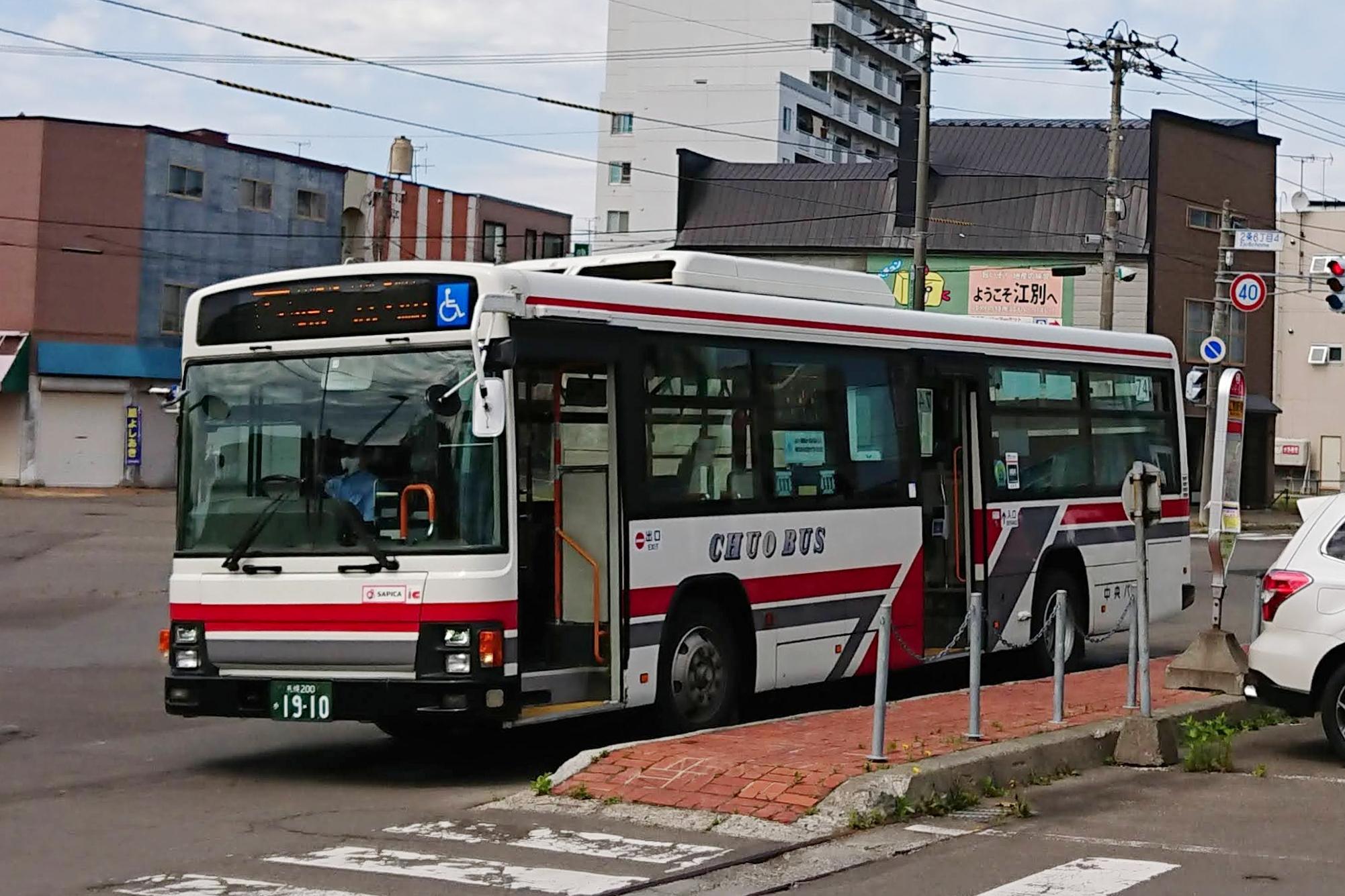 バス 北海道 時刻 表 中央