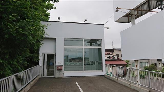 ピットオフ買取センター江別店閉店